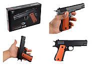 """Пистолет """"V11"""" с пульками, 3 цвета, V11"""