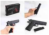 """Пистолет """"V11"""" с пульками, 3 цвета, V11, купить"""