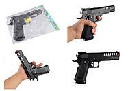 "Пистолет ""VIGOR V302"" с пульками , V302"