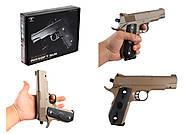 """Пистолет """"VIGOR V9"""" с пульками, 3 цвета, V9, купить"""