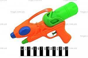 Пистолет водный игрушечный, 3388