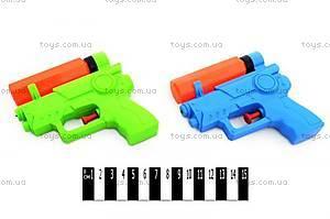 Пистолет водяной для активных игр, 6018D-11