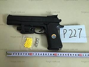 Пистолет игрушечный, P227B
