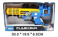 Пистолет игрушечный для мальчиков, LD-88130, фото