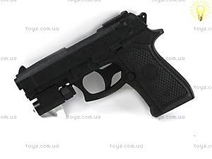 Пистолет игрушечный с лазером, DC0820-2