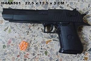 Пистолет игрушечный с пульками для детей, M93