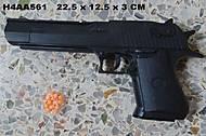 Пистолет игрушечный с пульками для детей, M93, отзывы