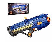 Игрушечный пистолет Blaze Storm с мягкими пульками, ZC7073