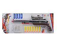 Детский пистолет M04+, M04+, купить