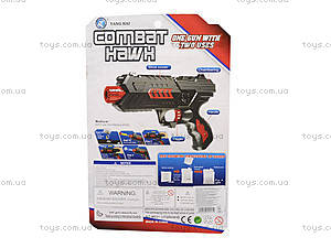 Игрушечный пистолет для детей «Защитник», M02+, детские игрушки