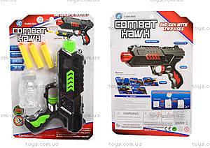 Игрушечный пистолет для детей «Защитник», M02+, toys.com.ua