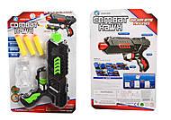 Игрушечный пистолет для детей «Защитник», M02+, фото