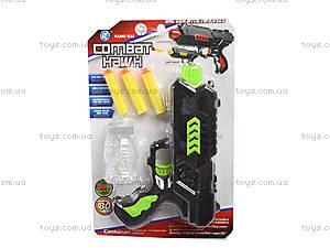 Игрушечный пистолет для детей «Защитник», M02+, toys