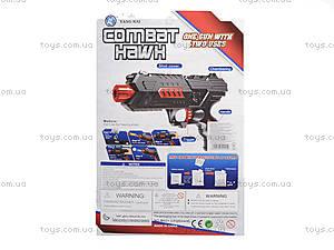 Игрушечный пистолет для детей «Защитник», M02+, іграшки