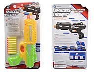 Поролоновый пистолет с водяными пулями, M01+