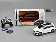 Радиоуправляемая машина Audi Q7, 300411, отзывы
