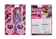 Игрушечная рация Monster High, 2652, доставка