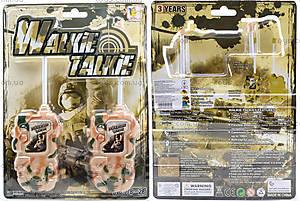 Детская рация Walkie Talkie, 178-28