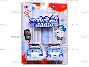 Детская рация «Робокар Поли», ZR1132, купить