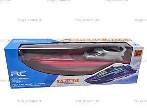 Радиоуправляемая игрушечная лодка, 26-24, купить
