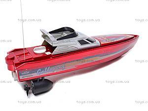 Радиоуправляемая игрушечная лодка, 26-24, отзывы
