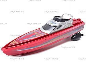 Радиоуправляемая игрушечная лодка, 26-24, цена