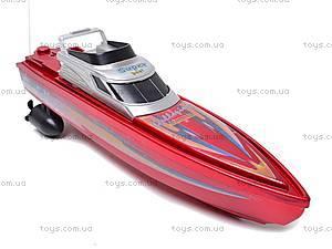 Радиоуправляемая игрушечная лодка, 26-24, игрушки