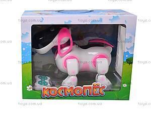 Радиоуправляемая игрушка «Космопес», 2099, цена