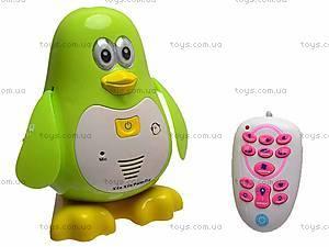 Радиоуправляемая игрушка «Пингвиненок Вилли», 2051RU