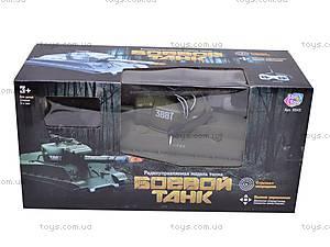 Радиоуправляемая игрушка «Танк», 93429343, отзывы
