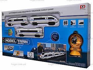 Радиоуправляемая железная дорога model Train, PYE5, купить