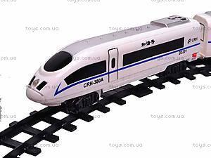 Радиоуправляемая железная дорога model Train, PYE5, отзывы