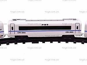 Радиоуправляемая железная дорога model Train, PYE5, цена