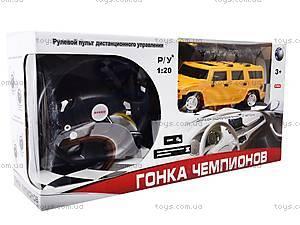 Радиоуправляемая машина Hummer с пультом-рулем, 666-CM02