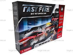 Радиоуправляемая машина-конструктор Fast Fire, 2028-4F01A