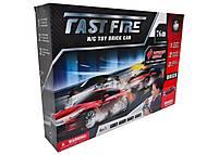 Радиоуправляемая машина-конструктор Fast Fire, 2028-4F01A, фото