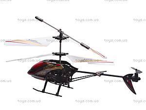 Радиоуправляемый детский вертолет, 6028, игрушки
