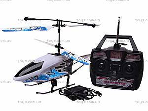 Радиоуправляемый детский вертолет с гироскопом, 8817
