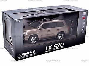 Радиоуправляемый джип «Lexus», HQ200125, отзывы