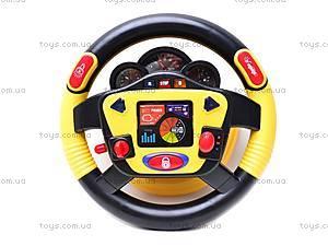 Радиоуправляемый джип с рулем, 9547B, цена
