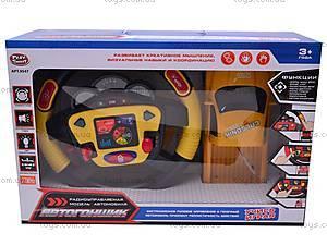 Радиоуправляемый джип с рулем, 9547B, детские игрушки
