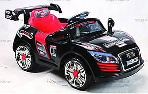 Радиоуправляемый электромобиль Audi, A-011 ЧЕРН