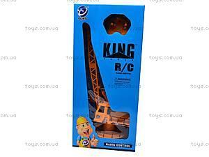 Радиоуправляемый игрушечный кран, 6803A, цена