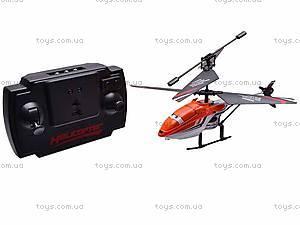 Радиоуправляемый игрушечный вертолет, 7788G
