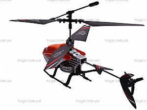 Радиоуправляемый игрушечный вертолет, 7788G, отзывы