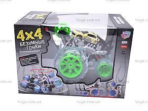 Радиоуправляемый перевертыш «Спорткар», 9461A/B/C, игрушки