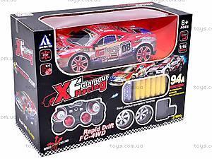 Радиоуправляемый спорткар с комплектом колес, 94-2A, отзывы