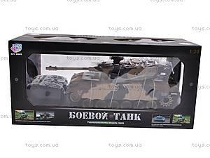 Радиоуправляемый стреляющий танк, 9362-9/10, фото