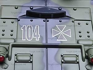 Радиоуправляемый танк для детей, 9362/4101-7/8, Украина