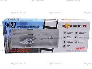 Радиоуправляемый вертолет, гироскопический, 9427, игрушки